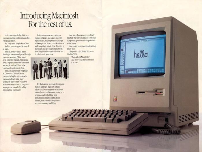 macintosh-i-1984_4.jpg